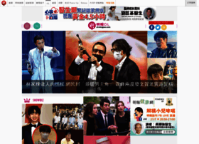 ol.mingpao.com