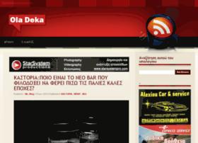 oladeka.blogspot.com