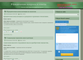 olane.ru