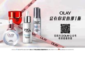 olay.com.cn