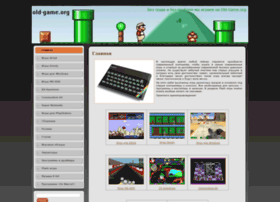 old-game.org