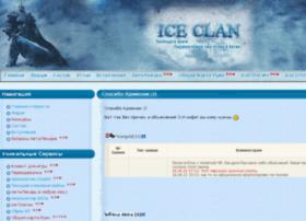 old-ice.ru