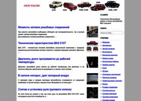 old-vaz.ru