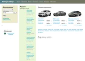 old.autorambler.ru