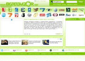 old.bgtelevizor.net