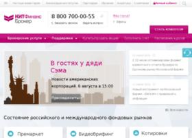 old.brokerkf.ru