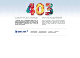 old.eserver.ru