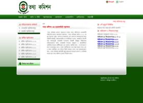 old.infocom.gov.bd