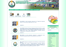 old.kirovfootball.ru