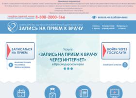 old.kuban-online.ru