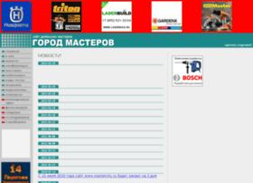 old.mastercity.ru