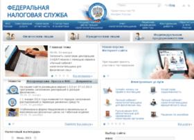 old.nalog.ru