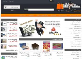 old.rahasan.com