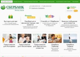 old.sbrf.ru