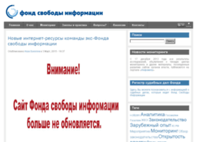 old.svobodainfo.org