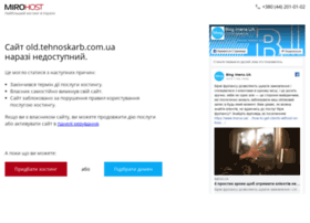 old.tehnoskarb.com.ua