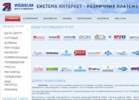 old.websum.uz