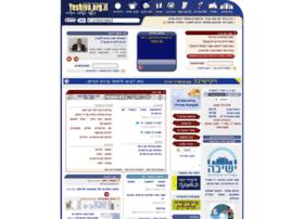 old.yeshiva.org.il