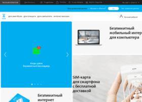 old.yota.ru