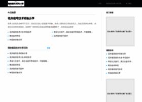 oldcar.com.cn