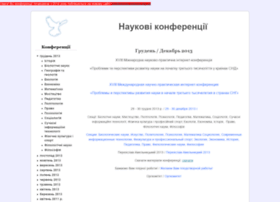 oldconf.neasmo.org.ua