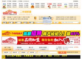oldhouse.0551fangchan.com
