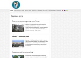 oldkyiv.org.ua