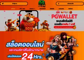 oldmansmusicpub.com