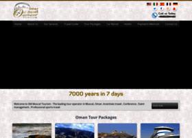 oldmuscattourism.com