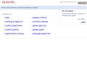 oldo.ru
