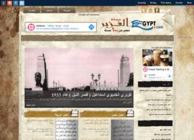 oldpress.egypt.com