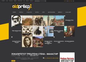 oldprilep.com