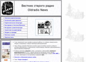 oldradioclub.ru