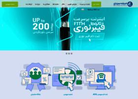oldsite.askiran.com