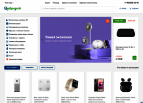 oldsite.snowbars.ru