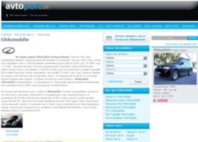 oldsmobile.avtoport.ua