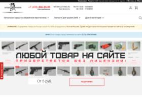 oldthing.ru