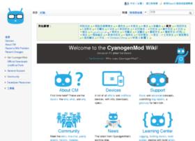 oldwiki.cyanogenmod.org