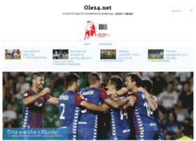 ole24.net