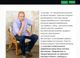 oleg-vytkin.ru