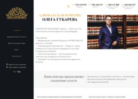 oleggubarev.com
