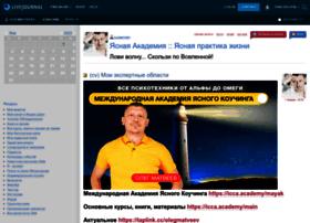 olegmatveev.livejournal.com