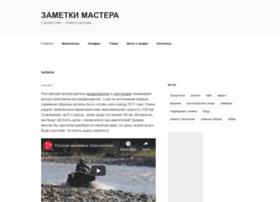 olegsafron.ru