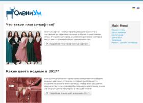 olenium.com