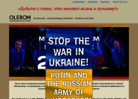 olerom.com