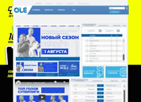 olesports.ru