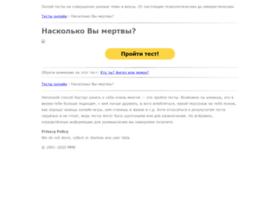 olesya1.beon.ru