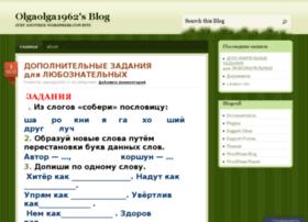 olgaolga1962.wordpress.com