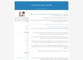olgopaziry.blogfa.com