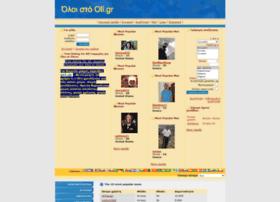 oli.gr
